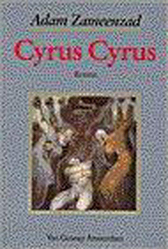 Cyrus cyrus - Zameenzad   Fthsonline.com