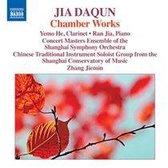 Jia Daqun: Chamber Works