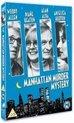 Manhattan Murder Mystery (UK Import)