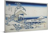 Besneeuwde ochtend in Koishikawa - Schilderij van Katsushika Hokusai Aluminium 90x60 cm - Foto print op Aluminium (metaal wanddecoratie)