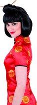 Pruik Chinese courtesan