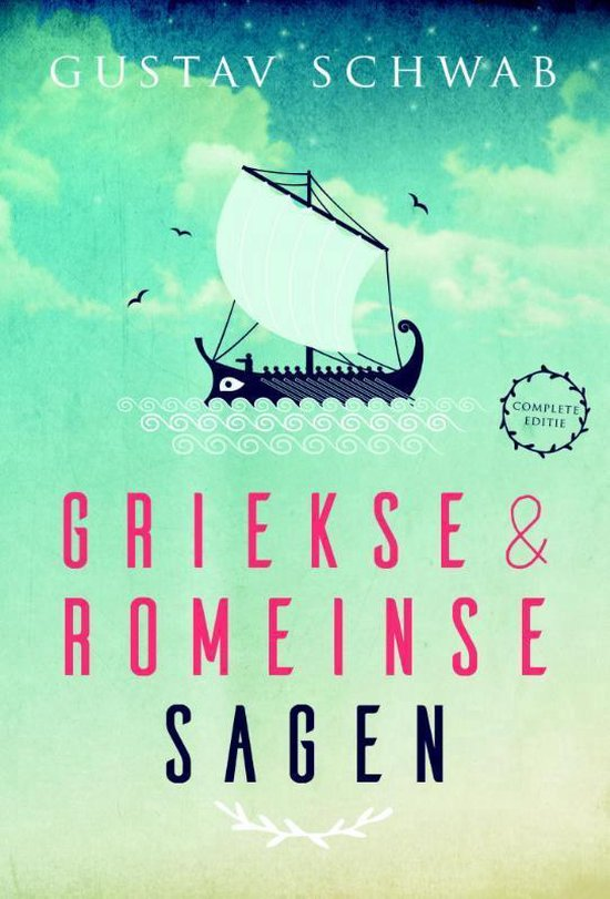Griekse en Romeinse sagen - Gustav Schwab pdf epub