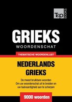 Thematische woordenschat Nederlands-Grieks - 9000 woorden