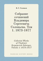 Collected Works of Vladimir Sergeyevich Solovyov. Volume 1 1873-1877