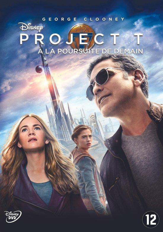 Project T (Tomorrowland)