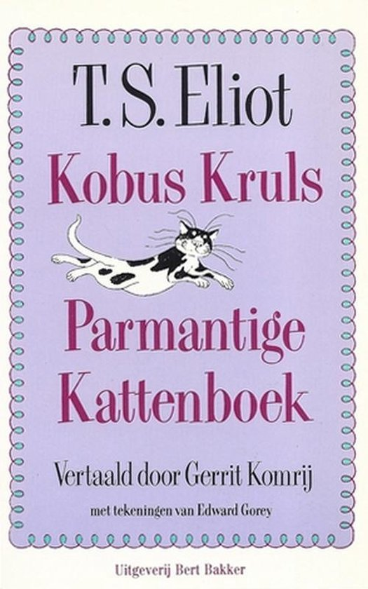 Kobus Kruls Parmantige Kattenboek - Taiyo Matsumoto  
