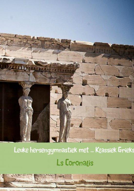 Leuke hersengymnastiek met ... Klassiek Grieks! - Ls Coronalis |