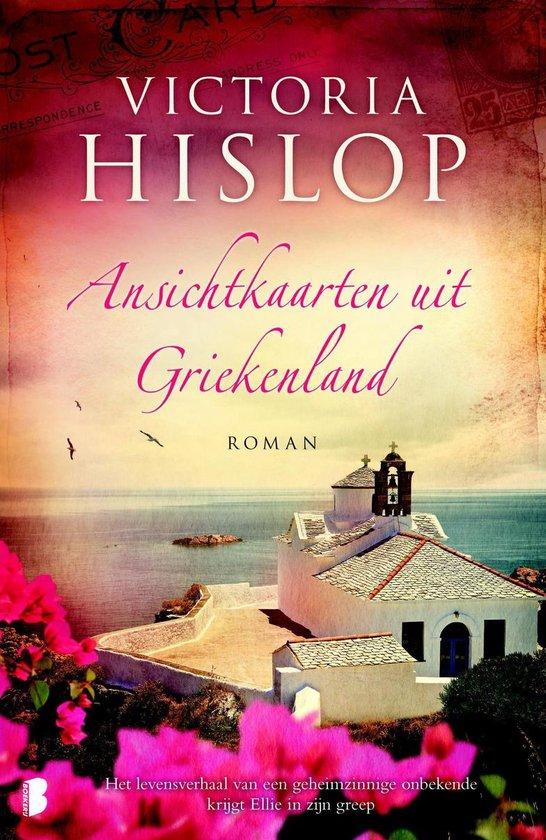 Ansichtkaarten uit Griekenland - Victoria Hislop |