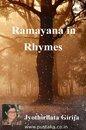 Ramayana in Rhymes
