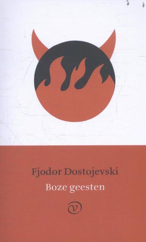 Boze geesten - Fjodor Dostojevski |
