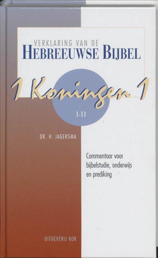 Cover van het boek '1 Koningen / 1' van H. Jagersma
