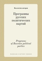 Programs of Russian Political Parties