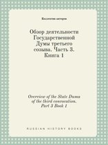 Overview of the State Duma of the Third Convocation. Part 3 Book 1