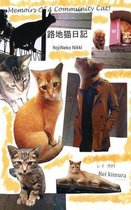 Memoirs of a Community Cat