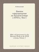 State Self-Government in the Russian North in the XVII Century. Volume 1