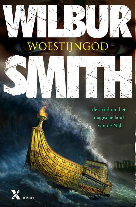 Woestijngod - Wilbur Smith |