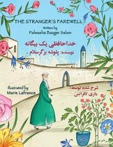 The Stranger's Farewell
