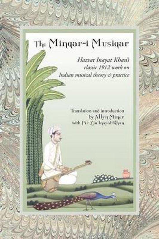 The Minqar-I Musiqar