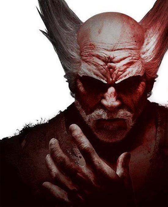 Tekken 7: Fated Retribution - PS4