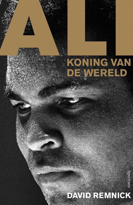 Ali - David Remnick |