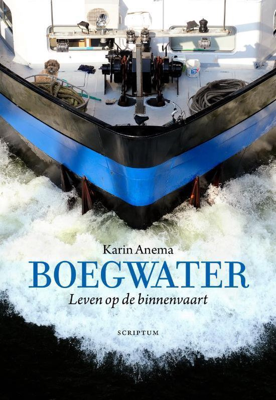 Boegwater - Karin Anema | Fthsonline.com