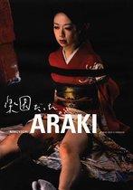 Araki - Once it Was A Paradise