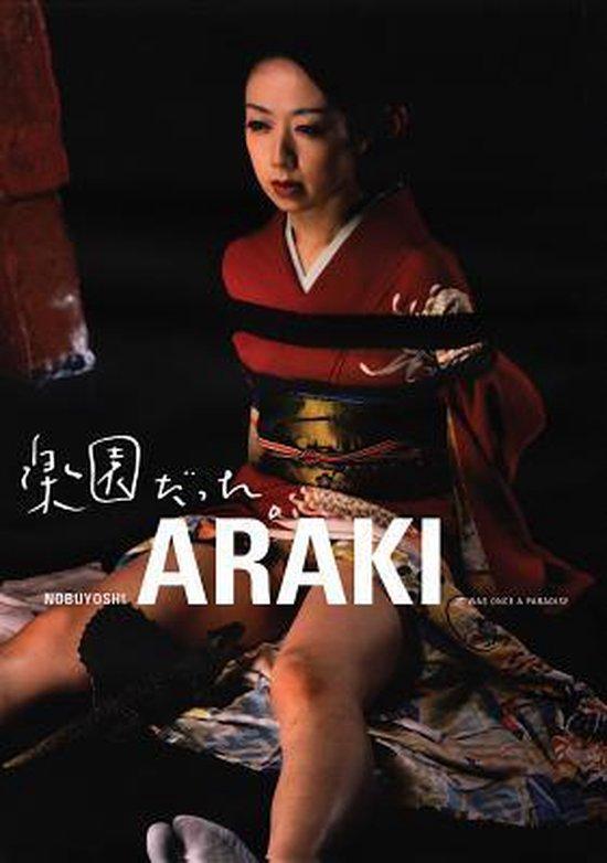 Boek cover Araki - Once it Was A Paradise van Nobuyoshi Araki (Hardcover)