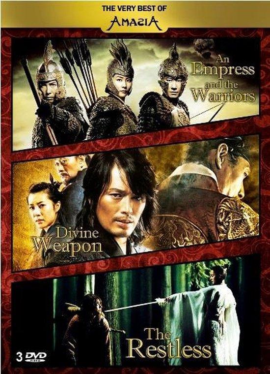 Cover van de film 'Very Best Of Amazia Box'