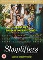 Manbiki kazoku - Shoplifters [DVD]