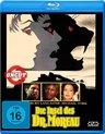 The Island of Dr. Moreau (1977) (Blu-ray)