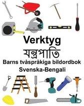 Svenska-Bengali Verktyg Barns tv�spr�kiga bildordbok