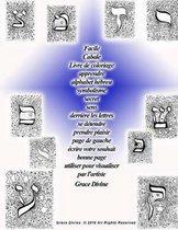 Facile Cabale Livre De Coloriage Apprendre Alphabet Hébreu Symbolisme Secret Sens Derrière Les Lettres
