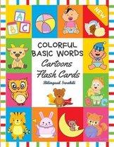 Colorful Basic Words Cartoons Flash Cards Bilingual Swahili