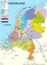 Nederland kaart poster  30 x 40cm - luxe uitvoering  - wanddecoratie
