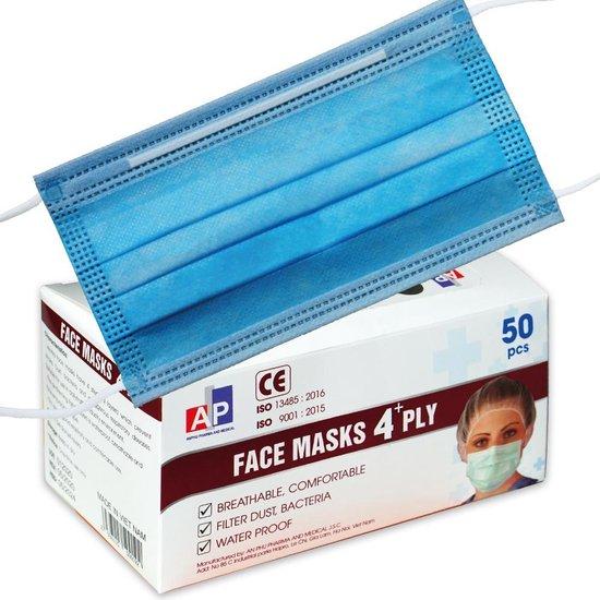 mondkapjes 3 Laags met elastiek 50 stuks type 1 BFE > 95%, mondkapjes NIET medisch gecertificeerd, mondmasker medisch, eenmalig gebrui. - MASK