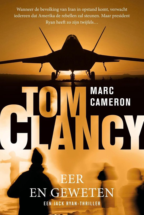 Boek cover Jack Ryan - Tom Clancy Eer en geweten van Marc Cameron (Onbekend)