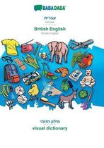BABADADA, Hebrew (in hebrew script) - British English, visual dictionary (in hebrew script) - visual dictionary