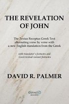 The Revelation of John: The Textus Receptus Greek Text, alternating verse by verse with a new English translation from the Greek