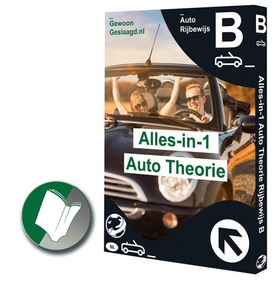 AutoTheorieBoek 2020 Rijbewijs B   CBR 2020   Nederland - Verkeersborden   Gewoon Geslaagd - Auto theorie-box  Rijles Auto Theorie Leren - Leertheorie  