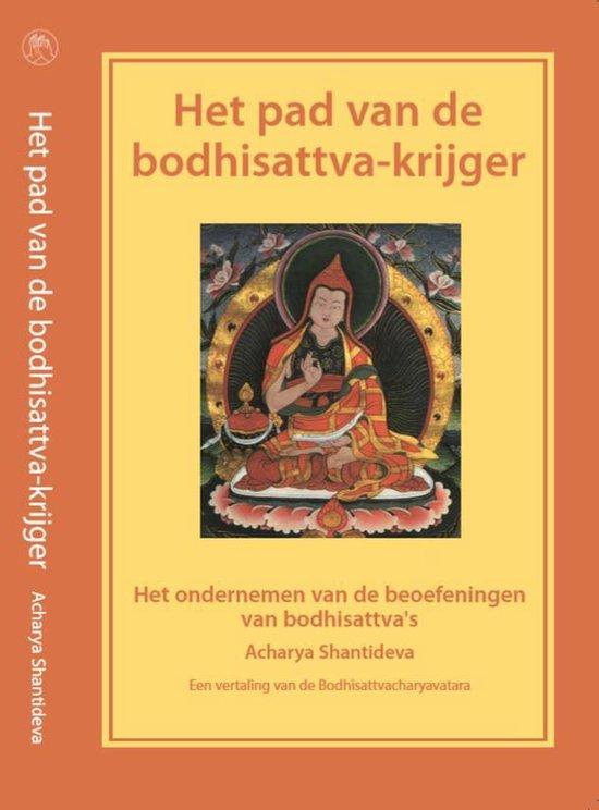 Het pad van de bodhisattva-krijger - Acharya Shantideva | Fthsonline.com