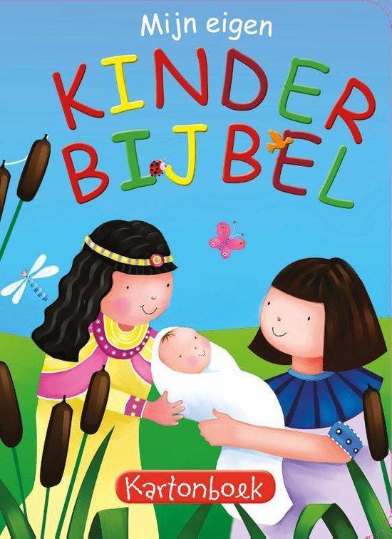 Mijn eigen kinderbijbel kartonboek - Juliet David |