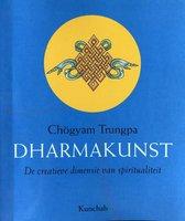 Dharma Kunst