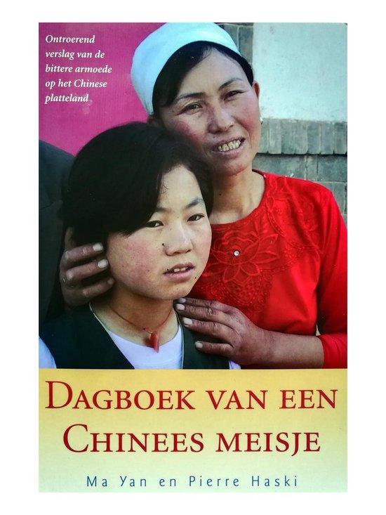 Bol Com Dagboek Van Een Chinees Meisje Yan Ma Haski Pierre Yan Ma Haski Pierre