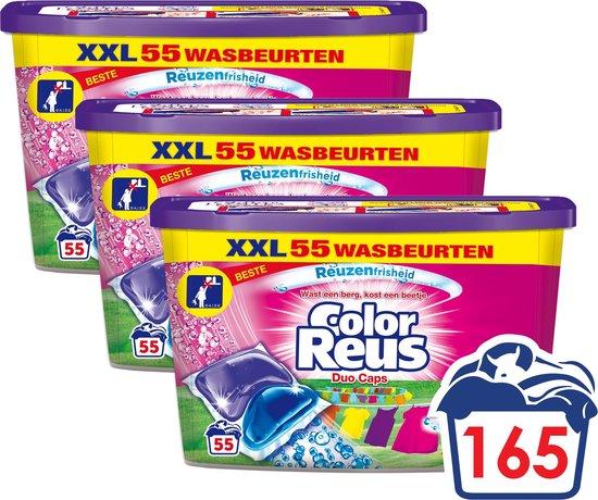 3x Witte Reus Duo-Caps Wasmiddel Color Reus 55 stuks