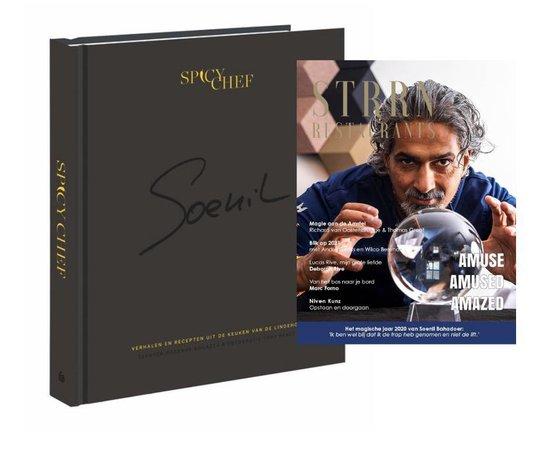 Boek cover Spicy Chef Soenil Bahadoer - Verhalen & recepten uit de keuken van De Lindehof. Nu met gratis STRRN Magazine van Soenil Bahadoer (Hardcover)