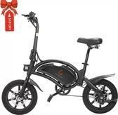 Kugoo Kirin B2 Pro - Elektrische opvouwbare fiets/step 14 Inch 400W - met trappers - 45 k/m per uur