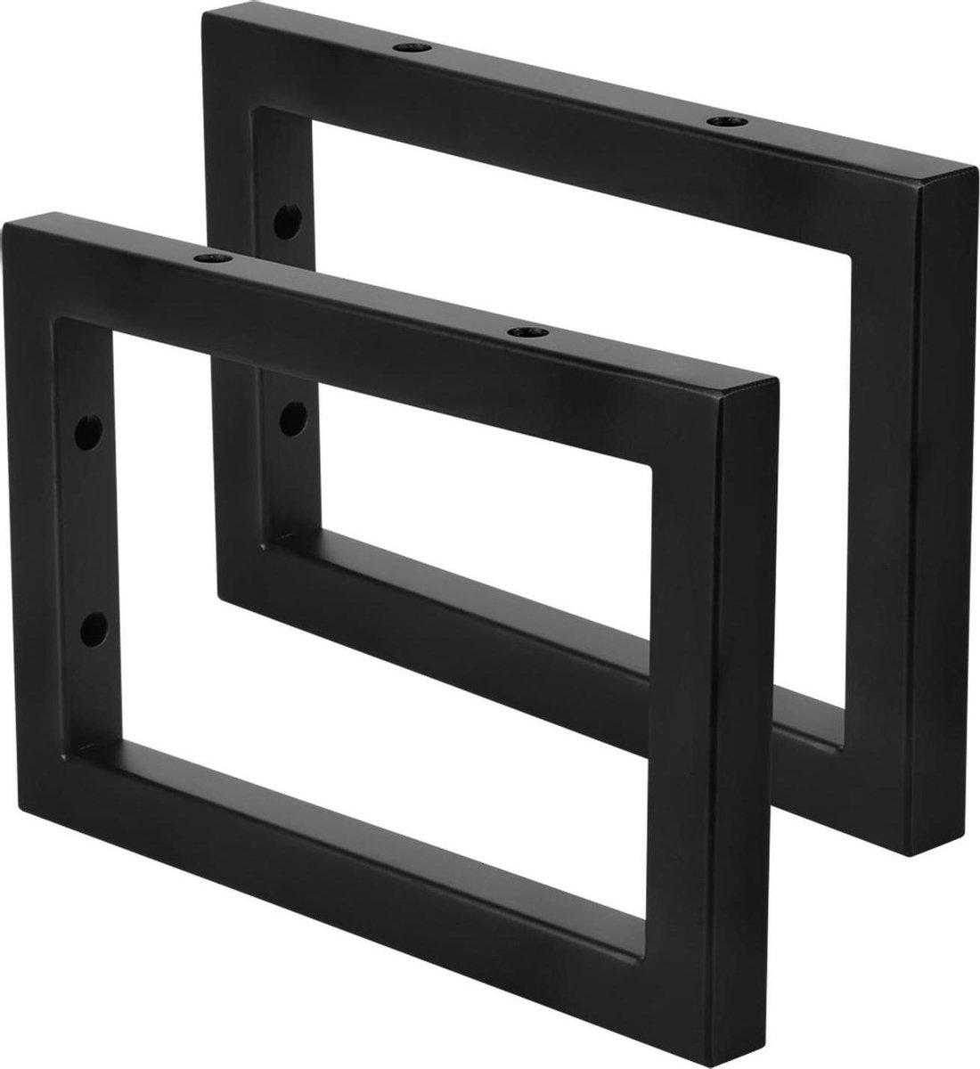 Differnz ophangbare fontein - 23 x 15 cm - zwart