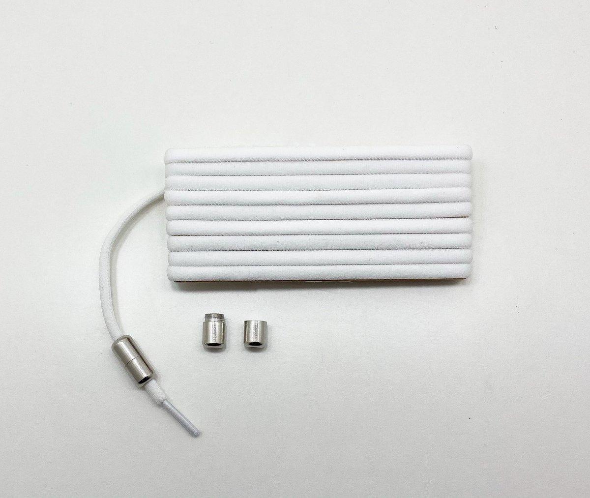veters - (wit) - niet strikken - elastische veters - no tie - schoenveters - sportveters - rond - sc
