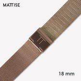 MATTISE Rosé Goud Unisex Verwisselbaar Horlogebandje van Gewoven Staal — 18 mm aanzetmaat — Rosé Gouden Horlogeband Horlogebandjes — 18 mm Horloge bandje