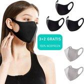 VITAMO Mondkapjes 5 Stuks - Wasbaar en Herbruikbaar Mondkapje - Ice Silk Cotton - Neopreen - Niet-Medische Mondmaskers - Zwart